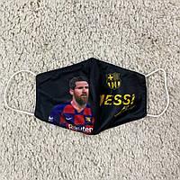 Маска для лица клубная Месси Барселона 2020 тканевая 2-х слойная, многоразовая