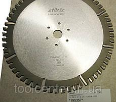 Дисковая фреза STURTZ для обработки внешнего угла 250х4.5х20х52+8