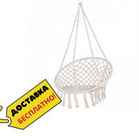 Подвесное кресло-качели для дачи Кресло гамак подвесное плетеное Springos 79 x 80 см Бежевый (ЛФ SPR0020)