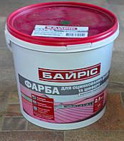 Краска для крыш (оцинковка, шифер, бетон) Байрис ( 2,5 кг)цвета:зеленый,белый, бордо, коричневый,серый