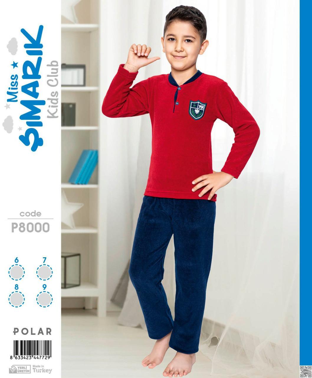 Детская Пижама теплая флис для мальчиков оптом р.6-9 лет
