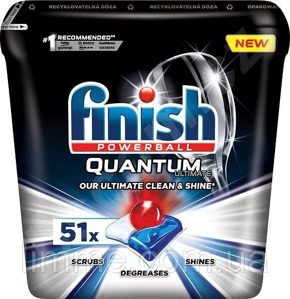 Таблетки для посудомийних машин Finish Quantum Unlimate 51 шт.