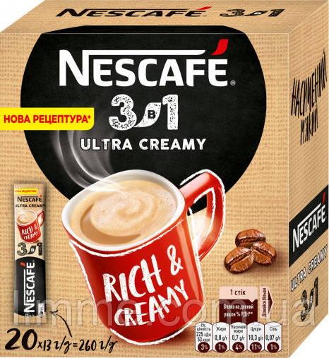 Кавовий напій розчинний Nescafe Ultra Creamy 3in1 (20 стіків х 13 м)
