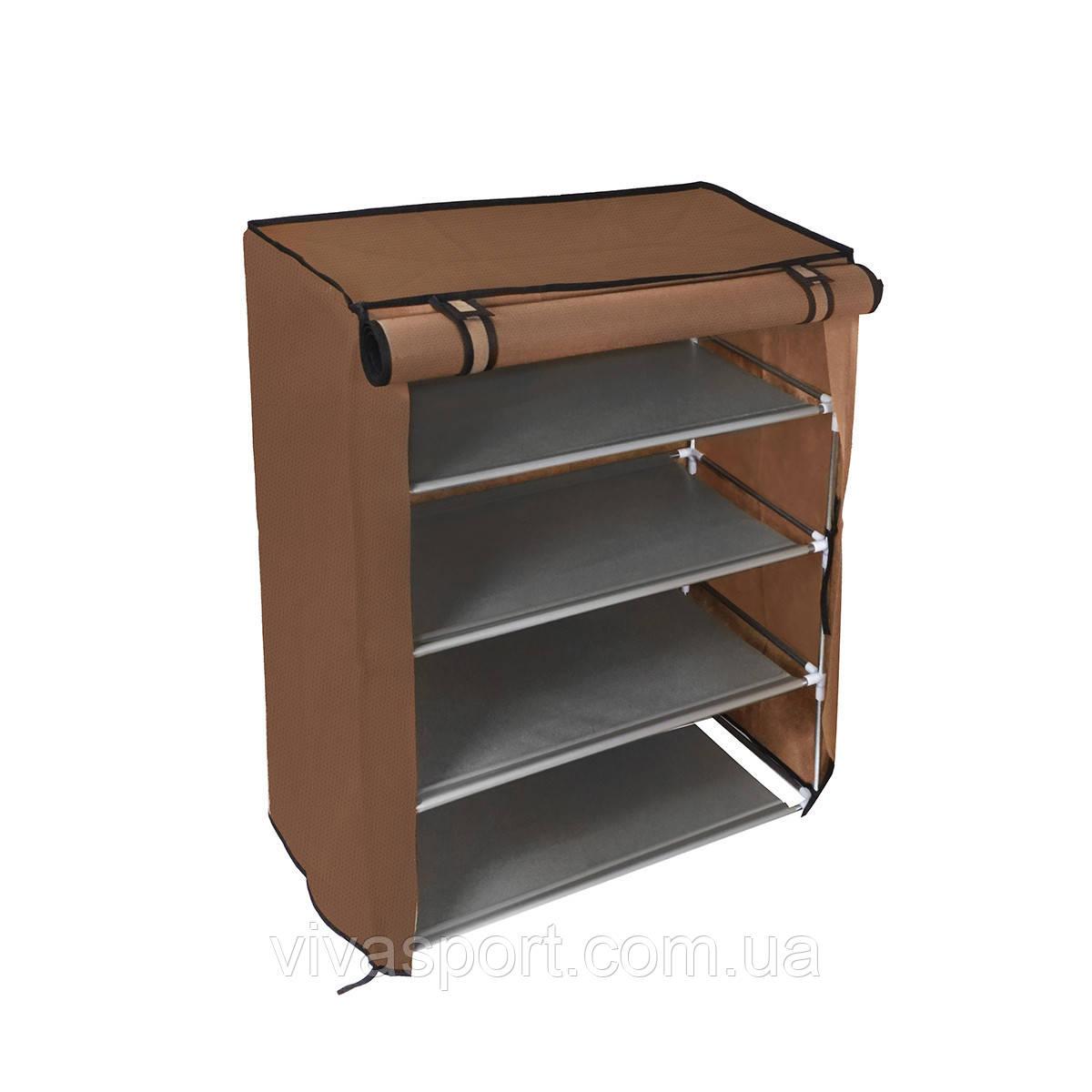 Тканевый шкаф для обуви, кофейный