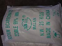 Сода пищевая, бикарбонат натрия, гидрокарбонат натрия, натрий двууглекислый