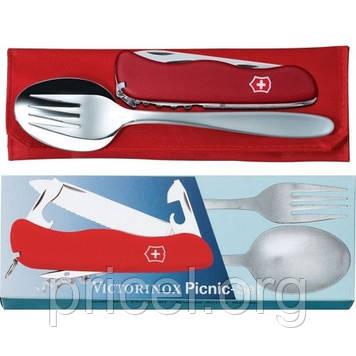 Набор для пикника с ножом 0.8853W (4.2441)