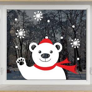Наклейка на стіну Полярний ведмідь