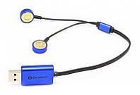 Зарядное устройство Olight Magnetic UC (UC)