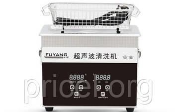Ультразвуковая мойка Fuyang 3.2L 180W (F-020S)