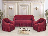 Чехол Премиум натяжной с рюшем на диван и 2 кресла MILANO универсальный бордовый