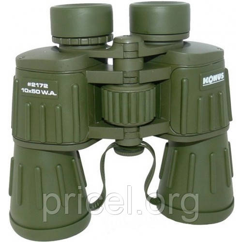 Бинокль Konus Army 10x50 (03407)