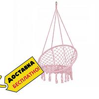 Подвесное кресло-качели для дачи Кресло гамак подвесное плетеное Springos 79 x 80 см Розовый (ЛФ SPR0021)
