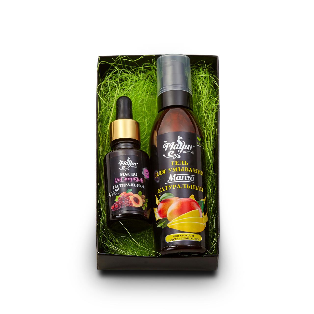 """Подарочный набор по уходу за сухой кожей (Гель для вмивання """"Манго"""" 100 мл + Масло для лица против морщин)"""