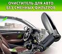 """Автомобильный ионизатор-очиститель воздуха """"А-101"""", фото 4"""