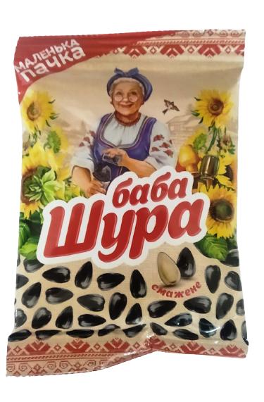 """Насіння смажене """"Баба Шура""""  70г"""
