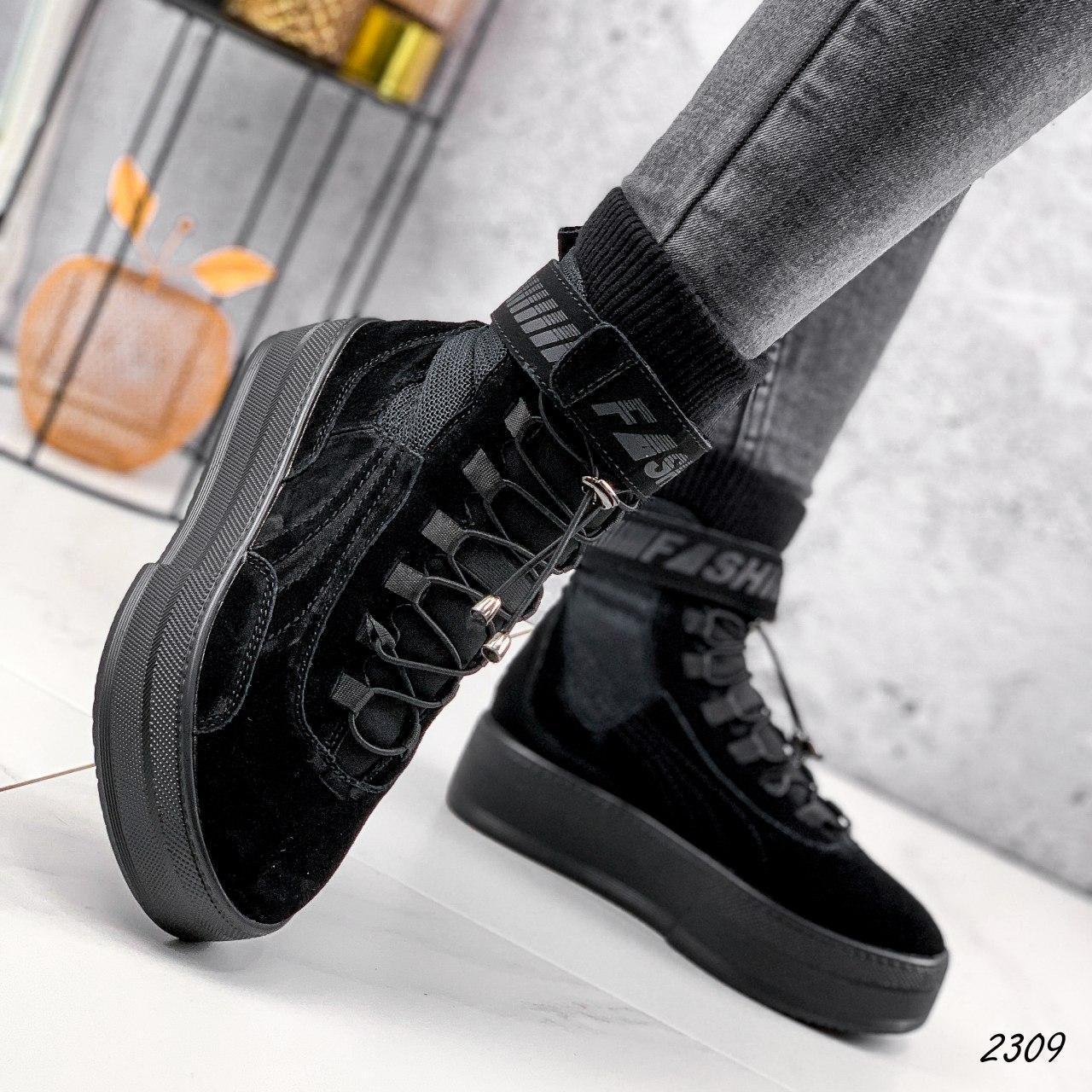 Черевики жіночі чорні, туфлі з НАТУРАЛЬНОЇ ЗАМШІ. Черевики жіночі чорні утеплені