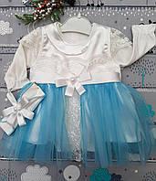Нарядное детское платье с повязкой