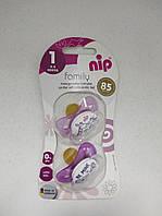 Пустышка латексная ортодонтическая для новорожденных Nip family, 2 шт, 0-6 мес.