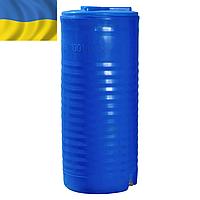 Пластиковая емкость для воды 100 литров вертикальная двух- и однослойная. Пластиковая бочка 100 л.