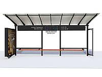 Зупинка громадського транспорту 5 м (1 сітілайт)