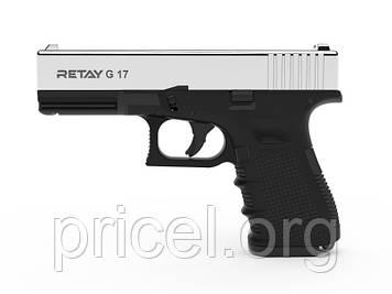 Стартовий пістолет Retay G 17, 9мм. (X314209N)
