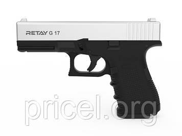 Стартовий пістолет Retay G 17, 9мм. (X314209C)