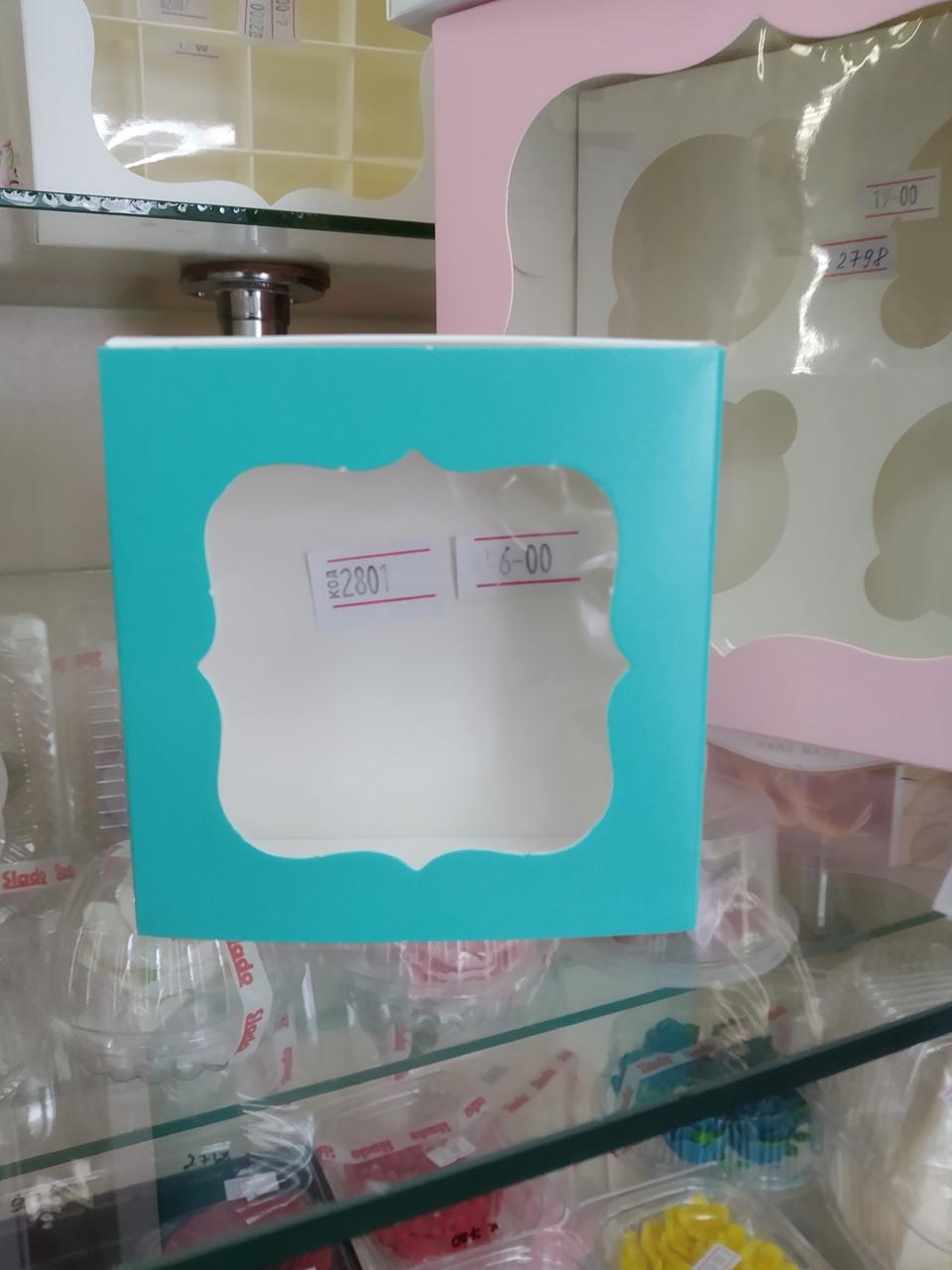 Коробка для цукерок і десертів 80/80/35