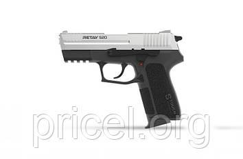 Стартовий пістолет Retay S20, 9мм. (S530102N)