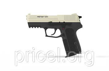 Стартовий пістолет Retay S20, 9мм. (S530103S)
