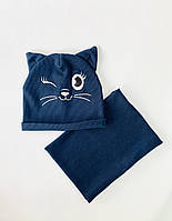 Дитяча шапка з хомутом Котик 48-50 розмір колір темно синій