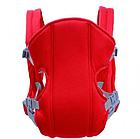 ОПТ Слинг-рюкзак для переноски ребенка Baby Carriers рюкзак-кенгуру сумка кенгуру от 3 до 12 месяцев красный, фото 2