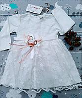 Нарядное детское платье пышное 2,3,4 года, фото 1