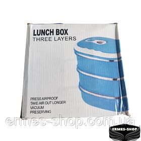 Ланч-бокс трехъярусный Lunch Box Three layers