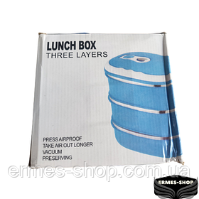 Ланч-бокс триярусний Lunch Box Three layers