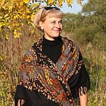 Горобина 352-27, павлопосадский вовняну хустку з вовняної бахромою, фото 3