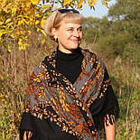 Рябина 352-27, павлопосадский платок шерстяной  с шерстяной бахромой, фото 3