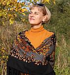 Рябина 352-27, павлопосадский платок шерстяной  с шерстяной бахромой, фото 4