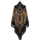Рябина 352-27, павлопосадский платок шерстяной  с шерстяной бахромой, фото 6