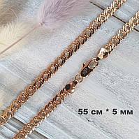 "Цепочка унисекс ""Ромб"" 55 см * 5 мм. Позолота 18к. Цепочка Xuping. Медицинское золото"