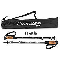 Трекинговые палки алюминиевые складные Hop-Sport Nordend Pro черные для походов и туризма