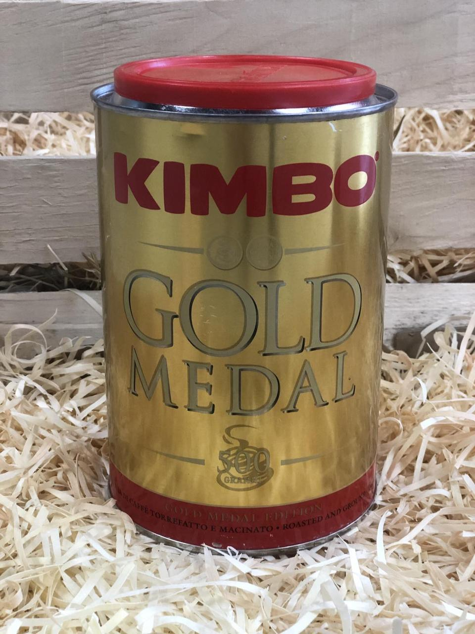 Кофе KIMBO GOLD MEDAL молотый 500г ж/б