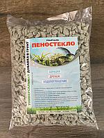 Пеностекло, субстрат для орхидей - 2л. 5-10мм фракция