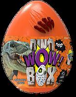 Детский игровой набор для творчества Danko Toys Яйцо Динозавра DINO SURPRISE BOX 15 Сюрпризов Оранжевый