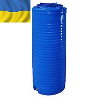 Пластиковая емкость для воды 300 литров вертикальная двух- и однослойная. Пластиковые бочки 300 л. 0,3 куба.