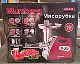 Мясорубка Blumberg BM-G30 2500W + соковыжималка, фото 3