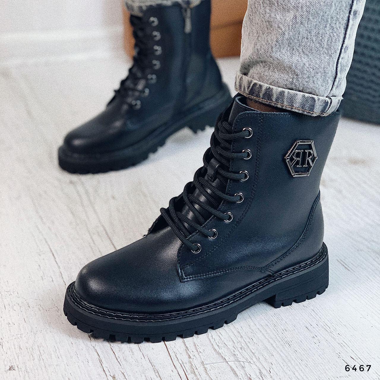Ботинки женские черные, зимние из НАТУРАЛЬНОЙ КОЖИ. Черевики жіночі теплі чорні