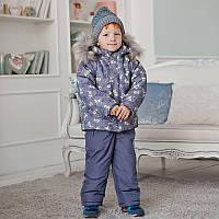 Комбинезоны, конверты, куртки детские зимние Украина Куртка серая для мальчиков - зайцы