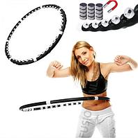 Масажний обруч з магнітами тренажер хулахуп для схуднення Спортивний обруч Hula Hoop