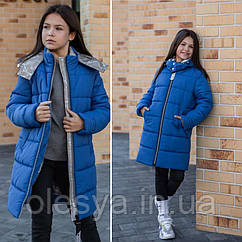 Куртка- пуховик Злата со светоотражающими элементами ТМ Mangelo Размеры 116- 164