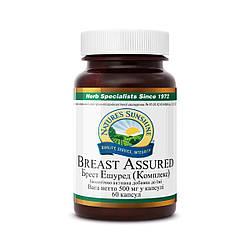 Breast Assured Брест Эшуред (Комплекс), НСП, США, NSP Для женского здоровья, онкопротектор